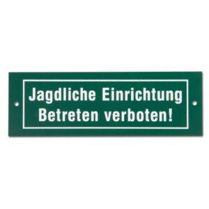 """AKAH Schild """"Jagdliche Einrichtung"""" im Pareyshop"""
