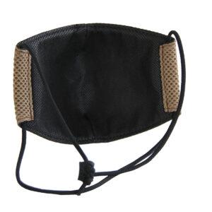 Mund-Nasen-Maske Mesh Beige im Pareyshop